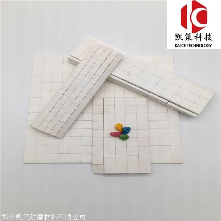 博猫彩票陶瓷片价格、施工厚度