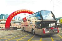 客車從無錫獲嘉長途豪華客車臥鋪直達客車