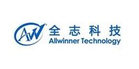 珠海Allwinner代理商 全志科技一级代理商 S3 T7 V5 A40i 富利佳