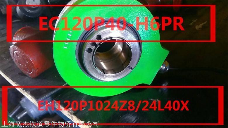 速度传感器EC120P40,EH120P1024,