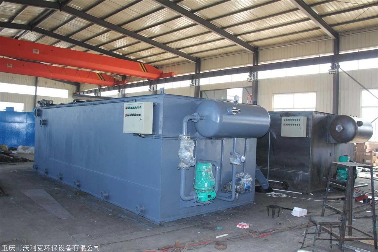 泸州溶气气浮机