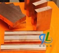 电极材料用钨铜HD-155钨铜棒批发