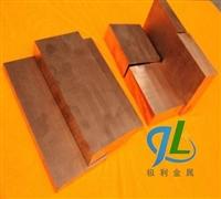 进口导热钨铜板W75批发 W75钨铜板厂家