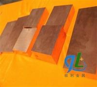 高导电钨铜板,进口CLASS11钨铜板批发