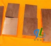 现货钨铜板CuW70导电钨铜 钨铜价格 钨铜电极