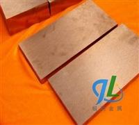 伊斯坦CE-08钨铜合金板厂家