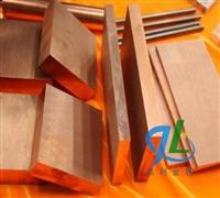 进口HD-155钨铜板,焊接材料用钨铜板