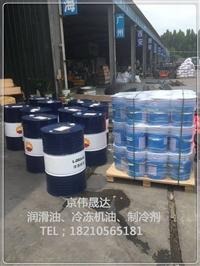 HY-10航空液壓油價格多少地面使用