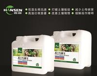 西瓜生根肥专用的西瓜冲施肥