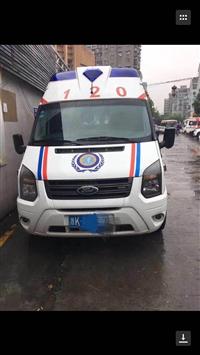 衢州医院长途救护车电话
