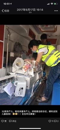 衢州私人救护车出租