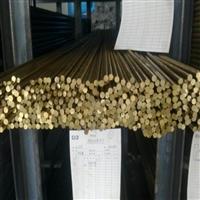 国标黄铜棒价格报价 c2300耐高温黄铜棒