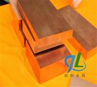 点焊材料用CLASS11钨铜板