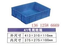 鶴壁塑料箱廠-河南喬豐食品箱-許昌塑料周轉箱