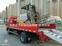 供应高强度叉车铝爬梯叉车上下车铝梯5吨-10吨