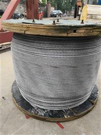 回收鋼絞線 回收鋼絞線價格 回收2.2鋼絞線 回收鐵件 回收抱箍價