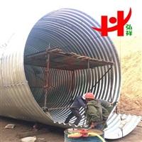 4米直径钢波纹涵管 拼装金属波纹管涵 涵洞波纹管厂家