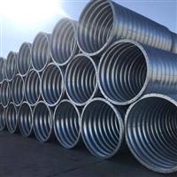 云南钢波纹管生产厂家  涵洞金属波纹管涵 整装圆形钢波纹涵管