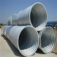 云南镀锌波纹涵管,钢波纹涵管厂家,金属波纹管涵价格