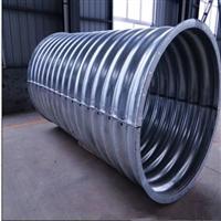 四川钢波纹管厂家 钢波纹管涵洞价格 环形镀锌波纹管批发