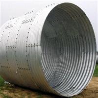 内蒙钢波纹管涵实体厂家 涵洞拼装钢波纹管 好镀锌金属波纹涵管