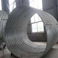 专业生产马蹄形钢波纹管 异形波纹涵管厂家