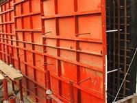 怒江钢模板现货  怒江钢模板销售价格
