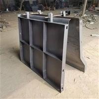 保山钢模板批发  保山钢模板批发销售