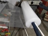 黑龍江哈爾濱紗窗圍欄包裝氣泡膜