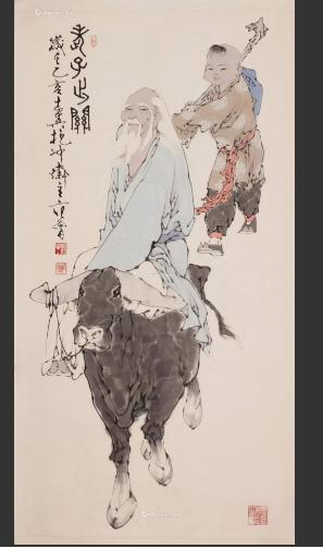 武汉近代字画鉴定征集公司