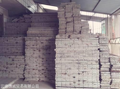 昆明钢模板厂家 昆明钢模板价格