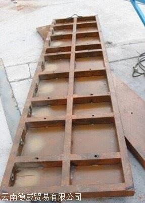 昆明钢模板批发 昆明钢模板销售