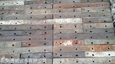 昆明钢模板厂家价格 昆明钢模板