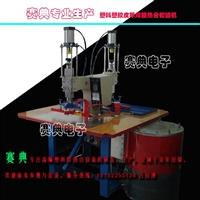 赛典现货 UV软膜天花扣边条压边机,高效滑台软膜烫边机热合机