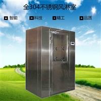 碧朗科技B-DW180不锈钢风淋室