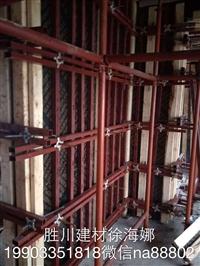 新型剪力墙模板支撑结构,绿色环保材料