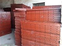 德宏钢模板多少钱一吨  德宏德威钢模板厂家