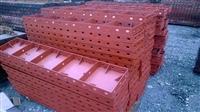 大理钢模板厂家  大理钢模板哪里便宜