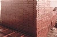 大理钢模板  大理钢模板批发价格
