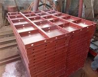 思茅钢模板厂家  思茅钢模板批发销售