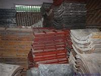 思茅钢模板  思茅钢模板价格查询