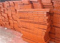 昆明钢模板价格 昆明二手钢模板价格