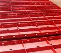昆明钢模板采购  昆明钢模板价格查询