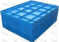 迪庆钢模板报价  迪庆钢模板批发市场