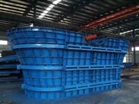 昆明建筑钢模板价格 昆明那里生产钢模板