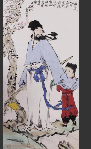 武汉觅宝征集书法字画公司
