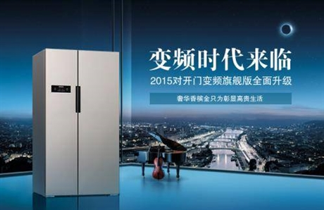 杭州三星冰箱各区指定修理点,富阳区服务站