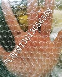 齊齊哈爾市珍珠棉報價放心省心 EPE包裝膜安裝價格