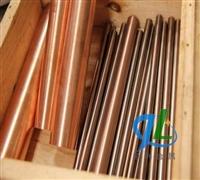 批发CLASS12钨铜棒 钨铜电极 高强度钨铜棒CLASS12