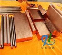 高韧性CuW70钨铜价格 CuW70钨铜板价格